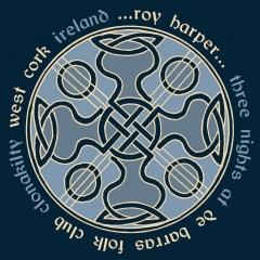 T-Shirt - Celtic Knot Guitar